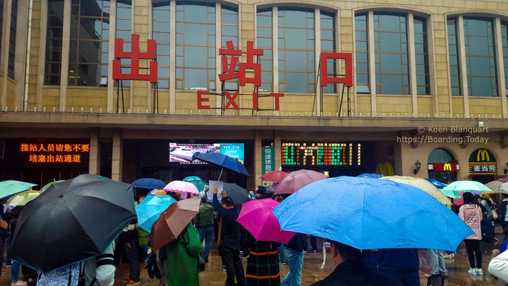 Arrival in Beijing Railway Station - Trans Siberian Rail