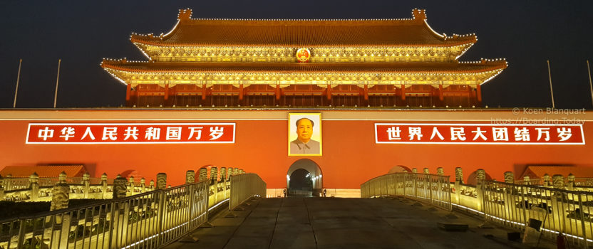 Arrival in Beijing – Trans Siberian Rail