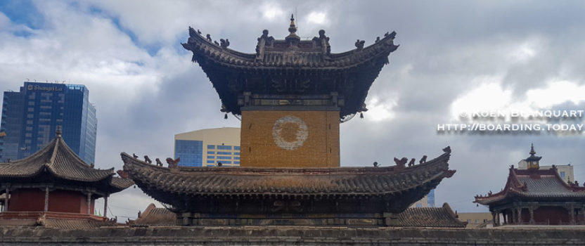 A break in Ulan Bator, Visit Mongolia