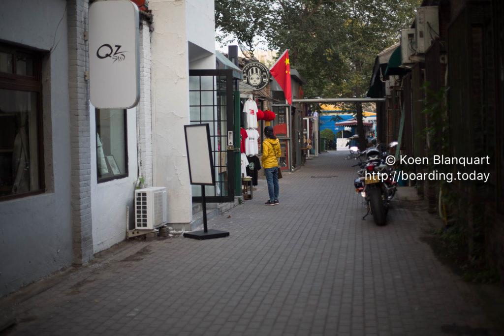Shops in zone 798, Beijing