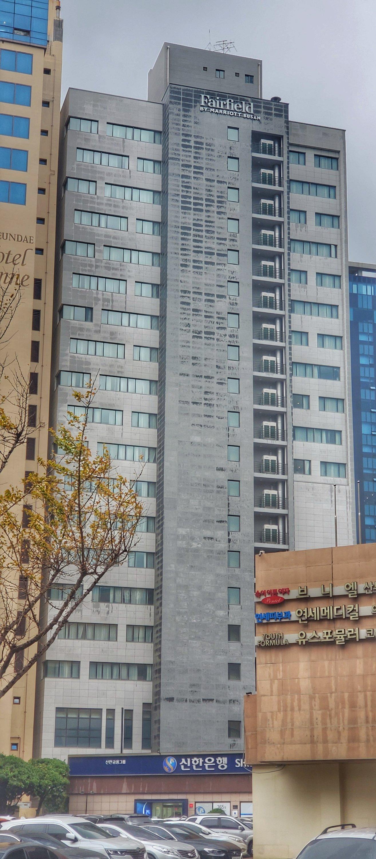 The Marriott hotel near Haeundaa-beach