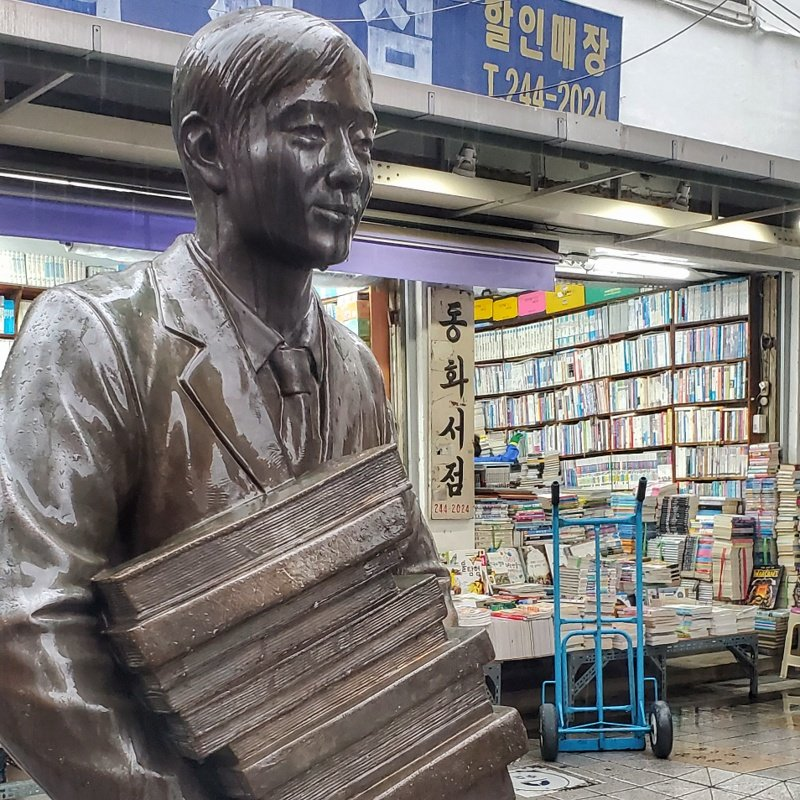 Bosu Book Street - statue of the original bookstore keeper