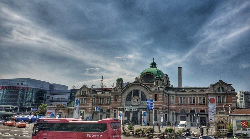 Seoul Train Station