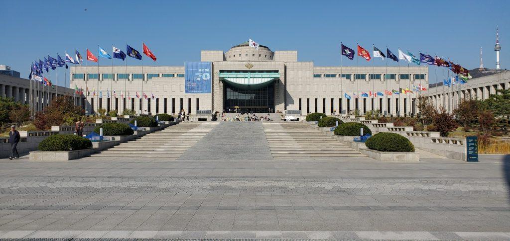 The Seoul War Museum in Seoul